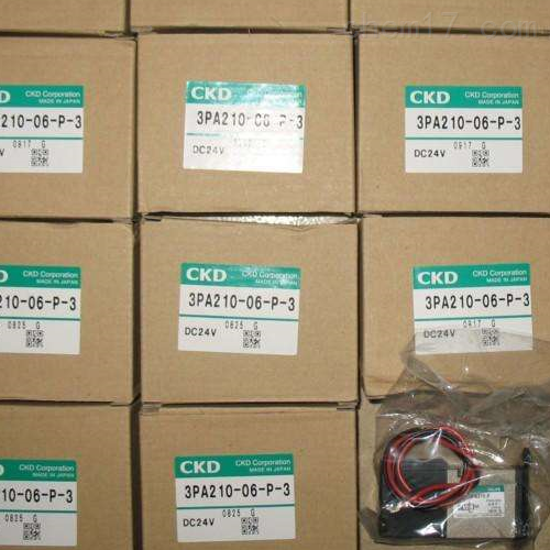 华东总代理CKD流体控制阀#CKD五通电磁阀特价