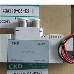 ckd二位五通防爆型先导电磁阀