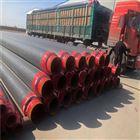 东营管径273直埋玻璃钢保温管成品批发价格
