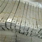 铝线编织带硅碳棒