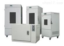 阳泉二手上海一恒生化培养箱LRH70高价回收
