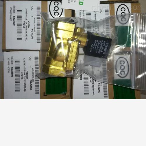 美国ASCO通用原装减压阀代理