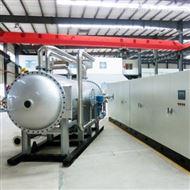 HCCF电解臭氧发生器型号选择