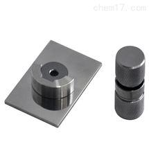 红外模具7mm(进口通用)