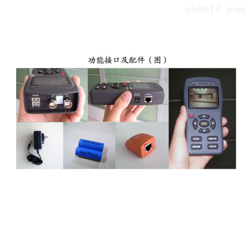 视频监控测试仪厂家