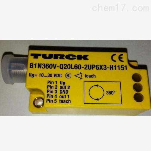 德国图尔克TURCK位移传感器