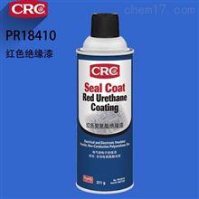PR18410美国CRC SEAL COAT聚氨酯绝缘漆