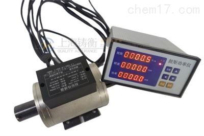 50N.m动态扭力测试仪_测试电机动态的扭力仪