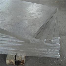 1-500mm厂家直销 H12镁合金板材 规格齐全