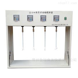 JJ-4B四联异步电动搅拌器