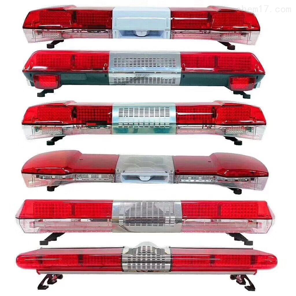 消防车长排警示灯  LED爆闪光源