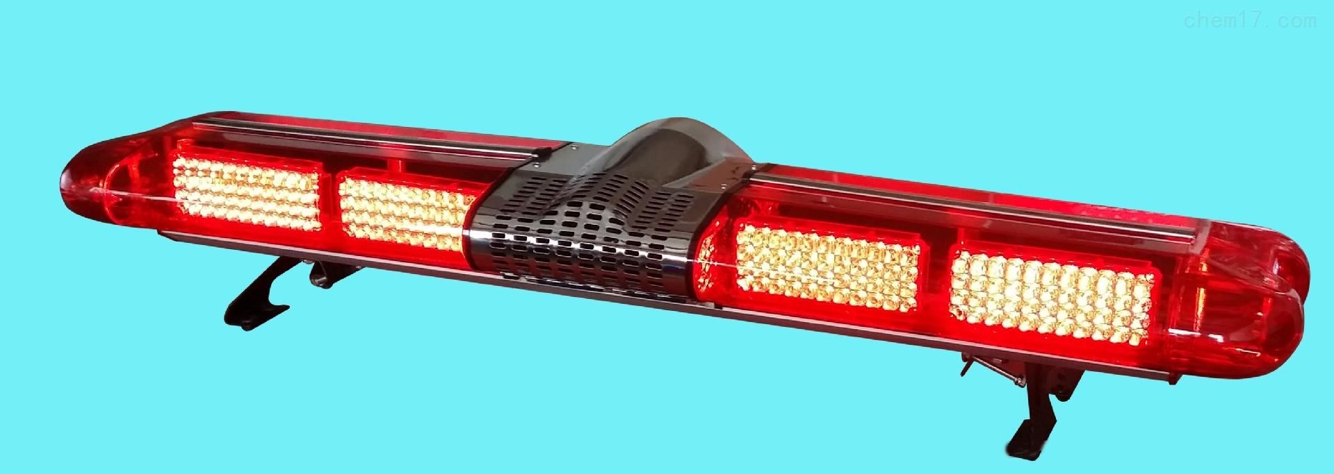 12V24长条灯  1.88米消防灯