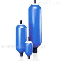 OLAER蓄能器DA-050-210ABAF1125P150