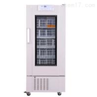 XC-4004℃血液冷藏箱