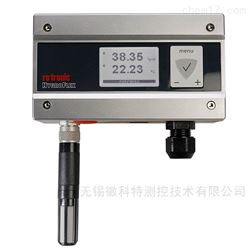 HF520-WB1XD1XX瑞士罗卓尼克温湿度变送器工业在线分析仪