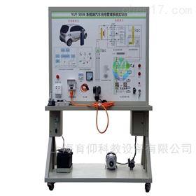 YUY-JD09新能源汽车直流充电桩系统实验台