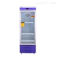 YC-2002~8℃医用冷藏箱