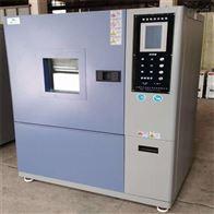 QSCL-150L上海臭氧老化试验箱厂家