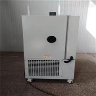 不限超低温试验箱生产厂家上海庆声