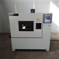 KQSN-ZW-150庆声紫外灯耐候试验箱厂家
