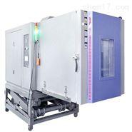 三综合振动试验箱