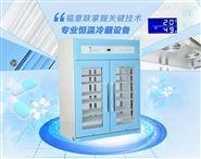 猪精液恒温冰箱FYL-YS-828L