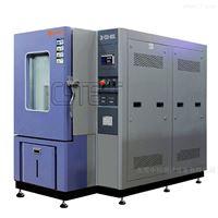 ZK-ESS-800LESS非标型快速温变试验箱