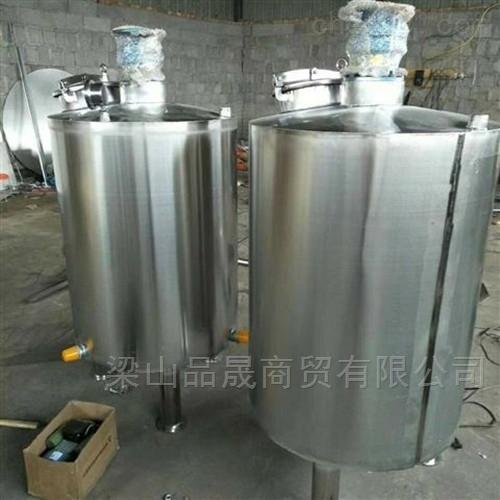 二手25吨不锈钢搅拌罐