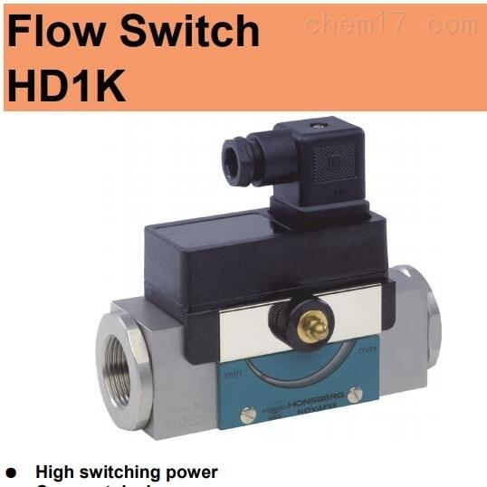 Honsberg流量计 流量传感器HD1K-025GM040