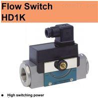 Honsberg流量传感器 流量开关FW1-015GP006