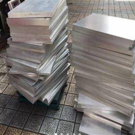 AZ80  1--500mm现货镁合金板/高强度/泰普斯金属