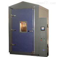 试验箱供应线性恒温恒湿试验箱生产厂家