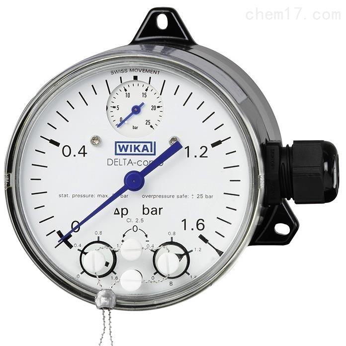 WIKA 带微动开关的差压表