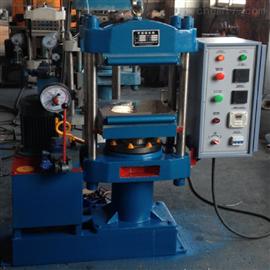 BG-8017立式平板硫化机