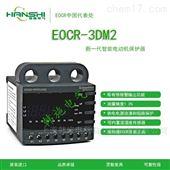 韩国施耐德EOCR3DM2电动机继电器