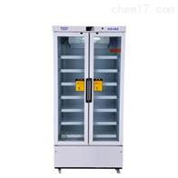 YC-6262~8℃医用冷藏箱