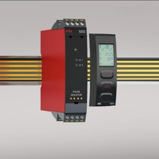 9202A 脉冲隔离器