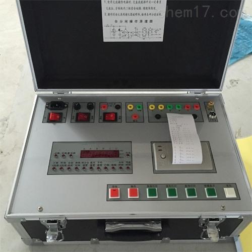 电力承试四级资质/断路器特性检测仪价格