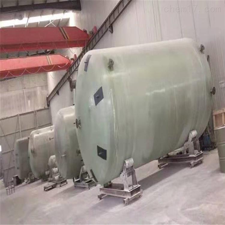 化工厂专用储罐