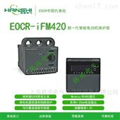 EOCRIFM420-WRDBW*韩国电动机保护器IFM420