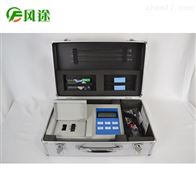 FT-FLD水溶肥檢測儀
