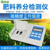 FT-FE高精度肥料养分检测仪