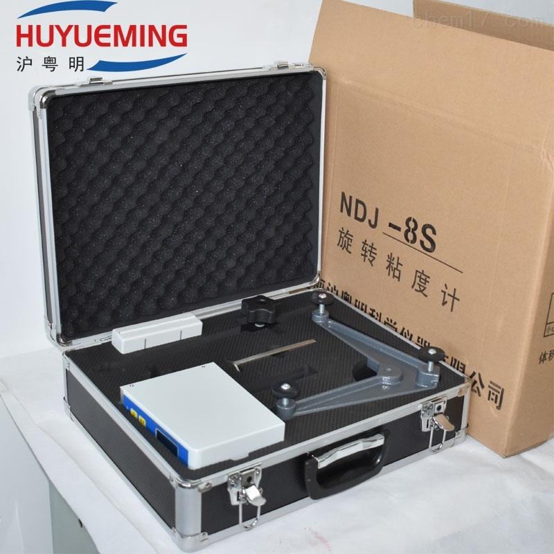 NDJ-9S/N NDJ-8S  NDJ-5S(N)數字式旋車粘度計.廠家批發價錢優惠.現貨批發.