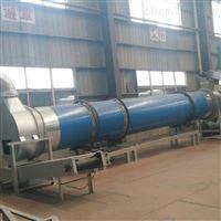 二手300吨煤泥烘干机供应商