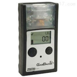 GB90英思科GB90单一可燃气体检测仪