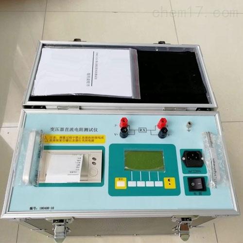 电力承试四级资质变压器直流电阻测试仪价格