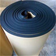 厂家供应自黏橡塑海绵板