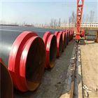 管径133直埋式无缝供暖保温管道供应厂商