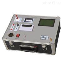 ZKD-III真空開關真空度測試儀