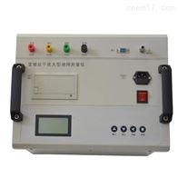 HTDW-3A大地网接地电阻测试仪